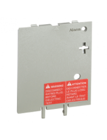 Masterpact NT 47067 - RECHANGE CAPOT OPAQUE POUR MICROLOGIC TYPE H , Schneider Electric
